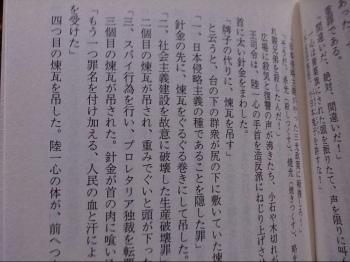 daichi4.jpg