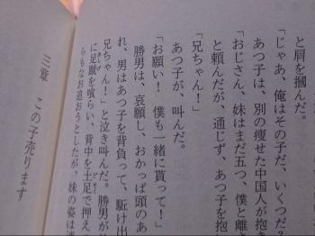 daichi5.jpg