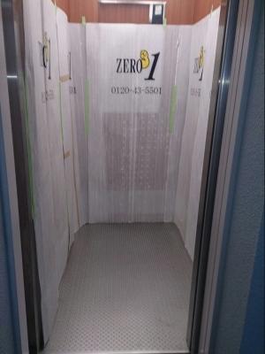 zero1t4.jpg